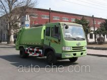 Huanling CCQ5080ZYS garbage compactor truck
