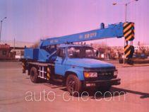 Li CCQ5103JQZ truck crane