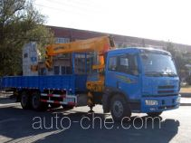 Huanling CCQ5253JSQ truck mounted loader crane