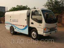 Guotong CDJ5040TCAJH1 food waste truck