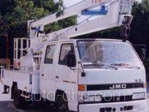 Qingyan CDJ5050JGKZ14J aerial work platform truck