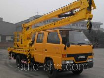Qingyan CDJ5060JGKZ14JL aerial work platform truck