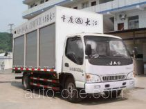 Guotong CDJ5080TWJ15 sewage suction truck with solid and wet waste separation