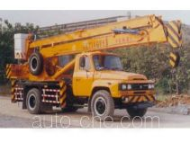 Qingyan CDJ5100JGKZ16QY8B aerial work platform truck