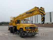 Guotong  QY8GK16 CDJ5100JQZ8GK16 truck crane
