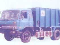 Guotong CDJ5100ZYS garbage compactor truck