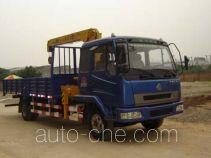 Guotong CDJ5120JSQDF truck mounted loader crane