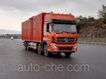 Guotong CDJ5310XXYDFL box van truck