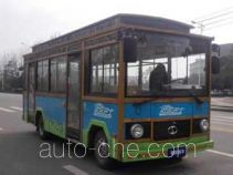 Shudu CDK6671CBEV1 electric city bus