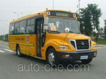 Shudu CDK6900XED primary school bus