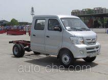 Sinotruk CDW Wangpai CDW1030S2M5Q truck chassis