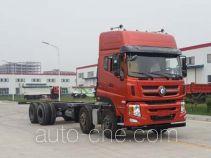 Sinotruk CDW Wangpai CDW1320A1T5 truck chassis