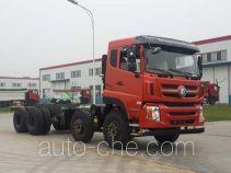 Sinotruk CDW Wangpai CDW3310A1S5 dump truck chassis