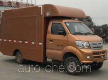 王牌牌CDW5030XSHN1M5型售货车