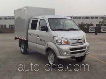 Sinotruk CDW Wangpai CDW5030XXYS1M5Q box van truck