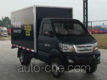 Sinotruk CDW Wangpai CDW5030XYZN2M4 postal vehicle