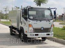 王牌牌CDW5040ZZZHA1P5型自装卸式垃圾车