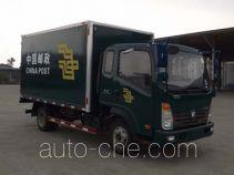 王牌牌CDW5080XYZHA1B4型邮政车