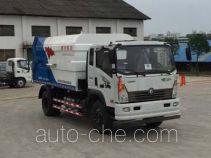 王牌牌CDW5160ZLJA3R5型垃圾转运车