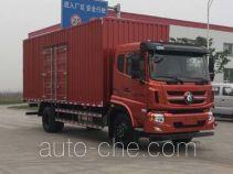 王牌牌CDW5162XXYA1N5L型厢式运输车