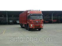 王牌牌CDW5310CCQA1T5型畜禽运输车