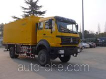 Zhongchiwei CEV5110XXH breakdown vehicle