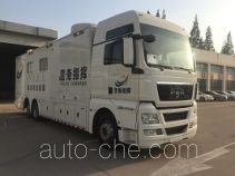 Zhongchiwei CEV5210XTX communication vehicle