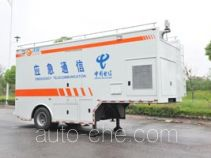 Zhongchiwei communication trailer