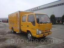 Shuangyan CFD5060XDY power supply truck
