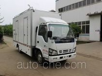 Shuangyan CFD5070TBC control and monitoring vehicle