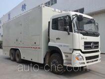 Yulu CFG5250XDY power supply truck
