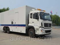 Yulu CFG5251XDY power supply truck