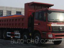 Xuda CFJ5310TCX snow remover truck