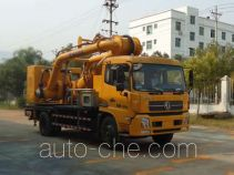Changfeng CFQ5160TPS high flow emergency drainage and water supply vehicle