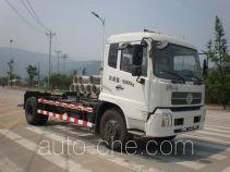 Changfeng CFQ5160ZXX detachable body garbage truck