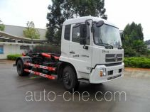Changfeng CFQ5161ZXX detachable body garbage truck