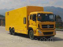 畅丰牌CFQ5211XDY型电源车