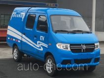 Changfan CFX5021XXYEVA2W electric cargo van