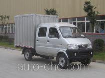 大运牌CGC5020XXYSPB32D型厢式运输车
