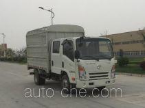 Dayun CGC5040CCYSDD33E stake truck