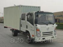 大运牌CGC5040XXYSDD33E型厢式运输车