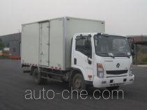 大运牌CGC5042XXYHDE33E型厢式运输车