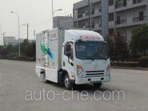 Dayun CGC5044XXYBEV1CBLJYAGK electric cargo van