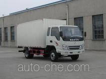 大运牌CGC5070XXYHBB33D型厢式运输车