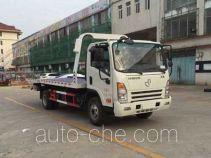 大运牌CGC5100TQZHDE41E型清障车