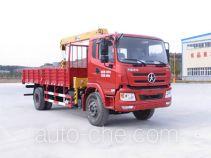 Dayun CGC5161JSQP1 truck mounted loader crane