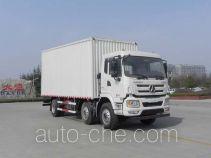 大运牌CGC5250XXYD4SBA型厢式运输车