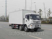 大运牌CGC5250XXYD5BBGA型厢式运输车