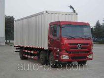 大运牌CGC5254XXYD4SBB型厢式运输车