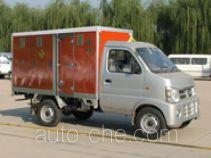 Sanli CGJ5020XQY explosives transport truck